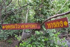 Khao Daeng viewpoint - Thailand