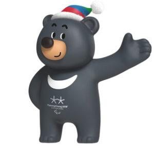 Mascotte Jeux Olympiques d'hiver à Pyeongchang